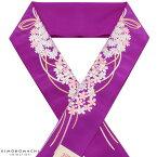 振袖 半衿「紫色 花薬玉」刺繍