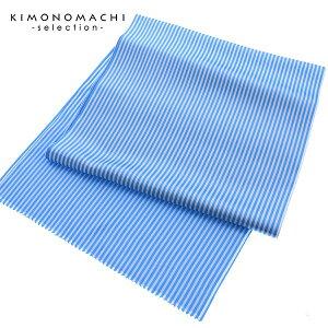 柄帯揚げ単品「ブルー縞」帯揚げ