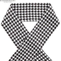 柄 半衿「黒×白 千鳥格子」半