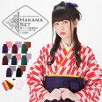 卒業式袴セットレディース袴下帯袴二尺袖着物二尺袖襦袢着物4点セット