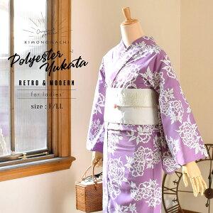 浴衣 レディース 「藤色 牡丹