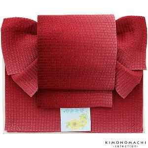 作り帯 結び帯 付帯 浴衣帯