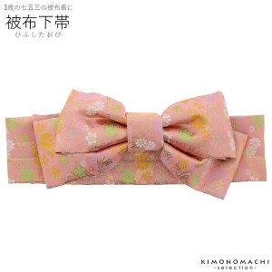 金襴被布下帯「ピンク 流水に花