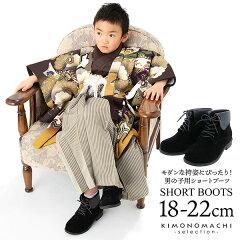 七五三男の子ブーツ