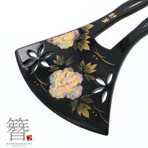 かんざし バチ型 日本製 「黒地 螺鈿 小牡丹 和ピン1571」