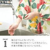 ロング丈割烹着「白色フラワー」日本製オシャレかわいい綿割烹着ロング割烹着着物割烹着エプロンプレゼント最適品【送料無料】【メール便対応可】
