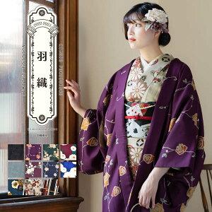 羽織 単品 KIMONOMAC