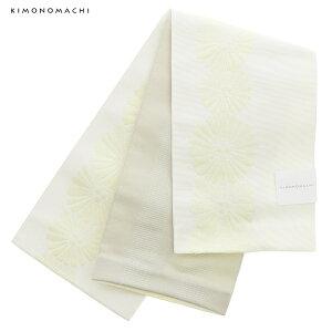浴衣 帯 半幅帯 「白 レトロ