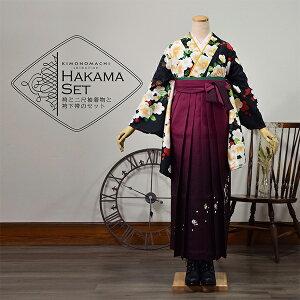 袴 セット 卒業式 女性 3点