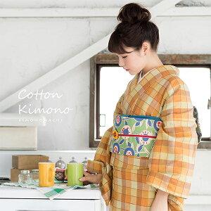 洗える着物 木綿着物 単品 「キャラメルチェック」 お仕立て上がり オリジナル レディース 単衣着物 コットン プレタ着物