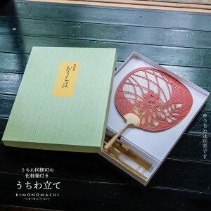 うちわ箱 「ごま竹のうちわ立と化粧箱のセット」