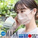 マスク 日本製 小杉
