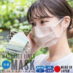 日本製 小杉織物謹製 絹麻マス