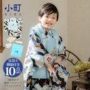 七五三 着物 3歳 男の子 ブランド被布セット 小町 「鷹と松に七宝 KKB-13」 三歳男児被布セット 子供着物 ...