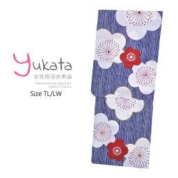 浴衣 レディース 単品 「青白の縦縞に梅」 TL LW トールサイズ yukata 【メール便不可】ss2109ykl10