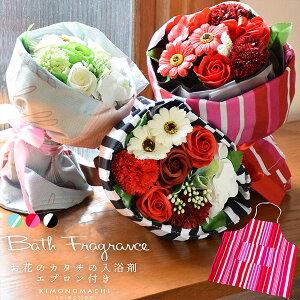 お花の形の入浴剤 バスフレグラ
