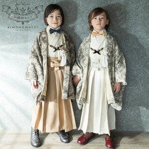 七五三 着物 5歳 ブランド羽織袴セット