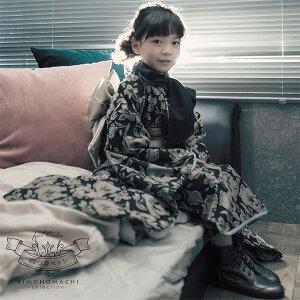七五三 着物 女の子 7歳 ブランド 四つ身着物