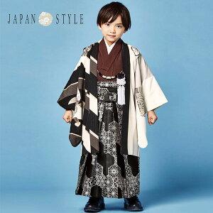 七五三 着物 3歳~5歳 ブランド羽織袴セット