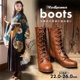 袴ブーツ袴ブーツ袴用ブーツ茶色レースアップブーツブラウン編み上げブーツ京都きもの町オリジナル