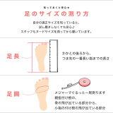 卒業式の袴ブーツ編み上げブーツ袴ブーツ「茶ブラウンSMLLL3L」レディース