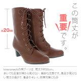 袴ブーツ袴ブーツ袴用ブーツ茶色レースアップブーツ編み上げブーツ京都きもの町オリジナル