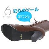 卒業式の袴ブーツ編み上げブーツ袴ブーツ「茶ブラックSMLLL3L」レディース