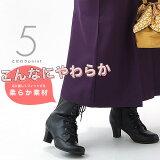 袴ブーツ袴ブーツ袴用ブーツ黒色レースアップブーツ編み上げブーツ京都きもの町オリジナル