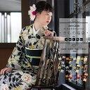 (きもの福袋10%OFFSALE 9/24迄)洗える着物 セット 「袷着物+京袋帯+帯揚げ+帯締め+ ...