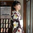 洗える着物 単品 「袷着物単品 全8柄」 KIMONOMACHI オリジナル きもの福袋から飛び出た ...