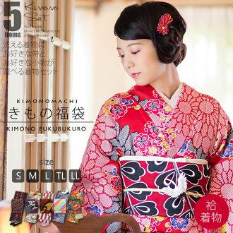 기모노 복 주머니 袷 기모노 + 京 袋帯 + 좋아하는 소품 3 점 크기 S/M/L/TL/LL 여성용 키 모노 code03 fs3gm