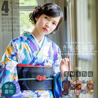 Kimono with accessories , 4 items set , Hitoe  kimono +Kyo fukuro obi  +accessory 2 , Lady's washable kimono , kimono set