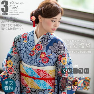 Kimono with accessories , 1 items set , Hitoe  kimono +Kyo fukuro obi  +accessory 1 , Lady's washable kimono , kimono set