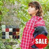 京袋帯・名古屋帯と木綿着物の着物セット