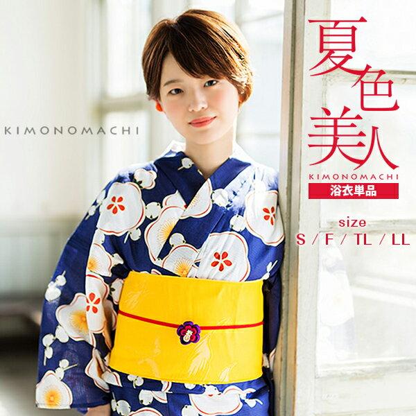 京都きもの町『夏色美人KIMONOMACHIレトロモダン』