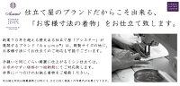 【Asumo®インディゴ抜染着物】国内唯一の技術力を最大限活かした独特の藍の新しい世界BASSENKIMONO-NOUVELLEJAPONSTYLE-【送料無料】