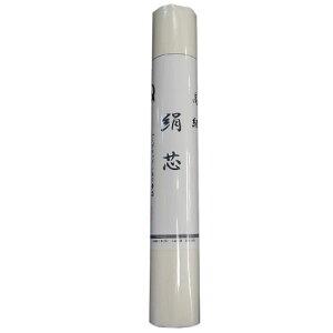 柔らかくなめらか カネボウ糸本綿絹100%「補強材使用」絹芯 絹100% ハイブリットシルク帯芯 完...