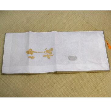 高級品 和装保存袋【お着物を持ち運びする時にも役立つ】87×37cm 保存袋 着物収納 ファスナー付き 不織布タイプ