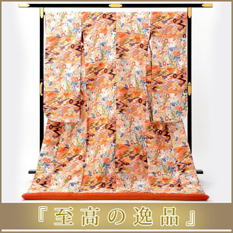 色打掛 レンタル uchikake6:着物レンタル美装館