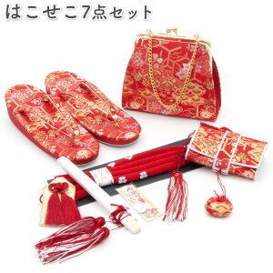 Shichigosan 7 سنوات من العمر 7 سنوات Hakoseko تعيين Zori حقيبة حقيبة Hakosako فتاة حمراء كبيرة الحجم