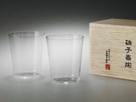 《日本製》《松徳硝子》うすはりオールドM木箱入り2Pセット