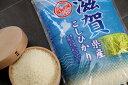 コシヒカリ 10kg【平成28年:滋賀県産】【送料無料】出荷日お選びいただけます♪