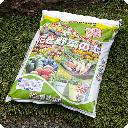 家庭園芸用培養土【花と野菜の土】20L