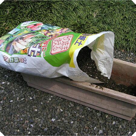【激安】野菜の肥料花の肥料家庭園芸用培養土【花と野菜の土】20L