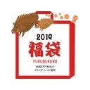 【マラソン】【福袋】【即納】【送料無料】総額1万円相当の韓国...