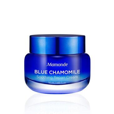 Mamonde マモンド ブルー カモミール スーディング リペア クリーム BLUE CHAMOMILE SOOTHING REPAIR CREAM 50ml 送料無料 一部地域除外 韓国コスメ スキンケア クリーム 水分クリーム ジェル 鎮静 乾燥肌 低刺激 敏感肌