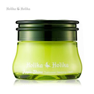 【サンプルプレゼント♪】HolikaHolika(ホリカホリカ)アップル シャイン ターンオーバー スリーピング クリーム50ml