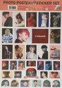 BIGBANG(ビックバン)ジードラゴン(G-DRAGON)のA3ポスター12枚+ステッカーシールセット