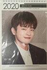 【ゆうパケット便送料無料】 ソ・イングク2020.2021年 2年分卓上カレンダー 韓国俳優 韓国ドラマ 韓国ドラマ 韓ドラ K-POP