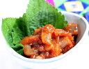 【1KG】韓国スルメイカのキムチ[韓国食材]